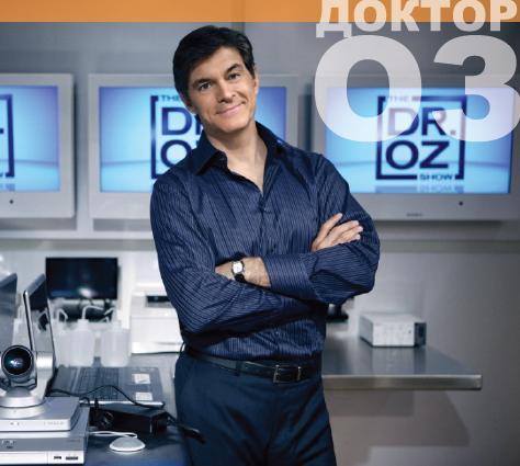 Doktor Oz