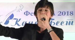 Канео Фест | Слушнете ја првата песна на младиот Божидар Николовски