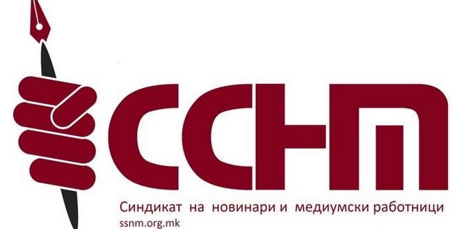И ССНМ со осуда на одлуката на Телма за цензура