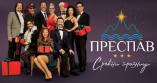 """Супербрендот Каролина гостинка во новогодишното шоу """"Преспав"""""""