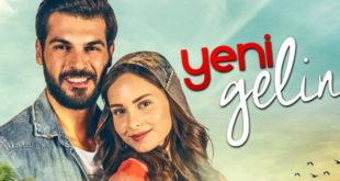Инфо | Во Македонија е откупена турската комедија за новата невеста