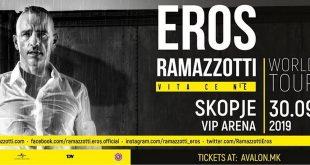 Билети за концертите на Ерос и Адамс и во Avalon ticket shop