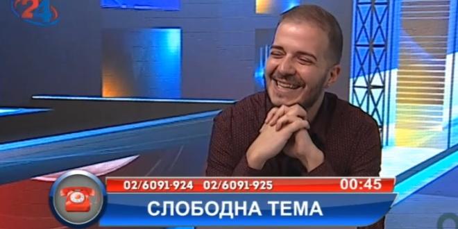 Видео | Гледачка му изрецитира поема на Огнен од ТВ 24