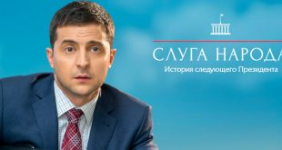 Нова ќе ја емитува серијата за комичарот кој стана претседател на Украина