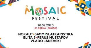 """Домашните ѕвезди на петчасовен концерт на """"Фестивал Мозаик"""""""