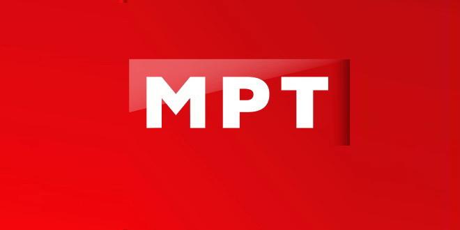 МРТ почнува со емитување на четири нови телевизиски канали