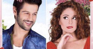 "Турската романтична комедија ""Љубов на ургентно"" репризно на AXN"