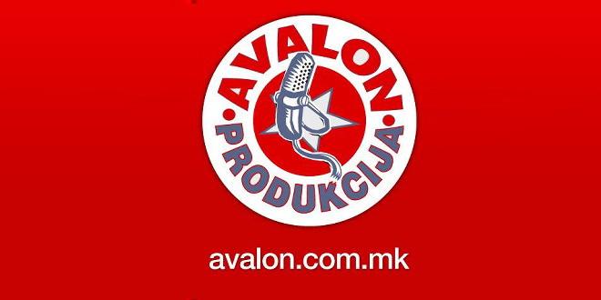 Авалон продукција : Ова е апел, потоа следи катанец само за Македонија