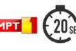 """Пријавете се за учество во новиот квиз """"20 секунди"""" на МРТ 1"""