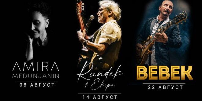 Концерти на Амира Медуњанин, Дарко Рундек и Жељко Бебек во Хераклеа