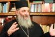 Хиротонија на архимандрит Партениј од Бигорскиот манастир на МРТ 1