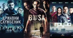 Нов простор на Инстаграм за филмски новости и српски ТВ откритија