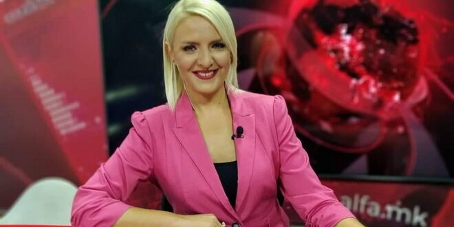 Фото | Алфа во розово на работа со поддшка за болните од рак на дојка