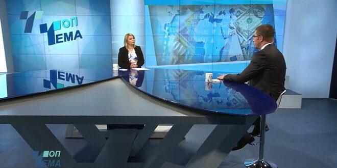 АВМУ: На Телма отсуствуваат информации за активности и ставови на ВМРО