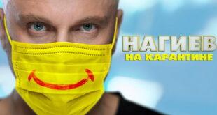 """ТВ 24 со втора сезона од руската актуелна комедија """"Ѕвезда во карантин"""""""