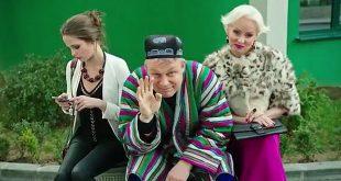 """Викенд попладневен хумор на Сител со руската комедија """"Роднини бегалци"""""""