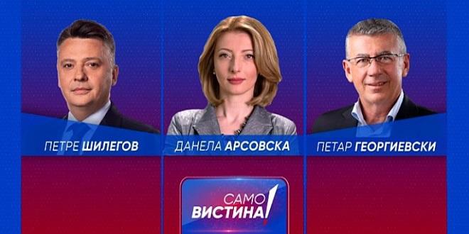 """Соочување на Данела, Шилегов и Камиказа во """"Само вистина"""""""