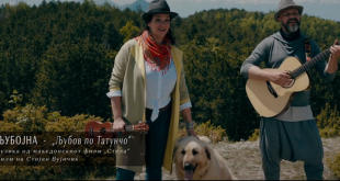 Љубојна со прво винил издание на филмска музика во Македонија